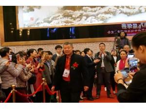 19年3月吕晓峰特效针灸治疗股骨头坏死培训