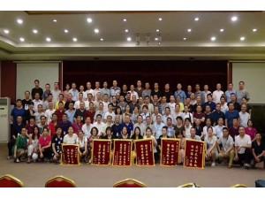 19年3月北京张军疑难杂症高级针灸培训