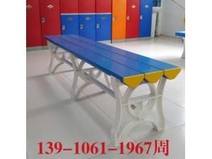 青岛更衣凳泳池更衣凳塑料更衣凳ABS全塑更衣凳