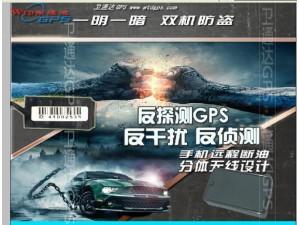 乌达GPS扩展性好卫通达石恩榕gps