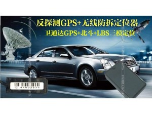 元宝山GPS快速反应调度卫通达石恩榕gps