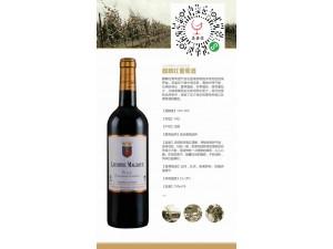 法国原瓶进口麒麟红葡萄酒批发团购惠鑫荣酒业