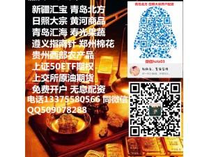 贵州西部开户佣金日返直接返卡配资账户多不等待商品返佣标准