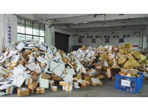 寄快递到台湾空运海运全程包办寄送到门