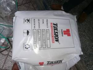 回收盐酸,硫酸,硝酸,氢氟酸酸阻滞树脂