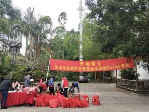 解密深圳周边员工团建体验好的农家乐