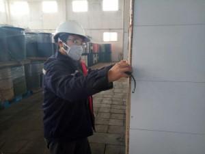 黄山厂房楼板承载力鉴定报告摘要_安徽厂房安全检测资讯