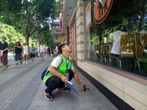 宁波某酒店管理有限公司店招店牌钢结构安全性检测鉴定报告摘要