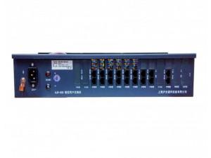 陕西批发数字程控调度机,陕西安装煤矿数字调度机