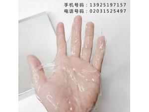 水凝胶面膜厂家oem贴牌水晶面膜抖音同款加工