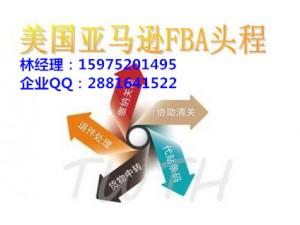 FBA快递物流公司空运海运头程运输,快递到门到仓服务。