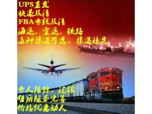 美国海运编码及海运到门时效及报价等,专业双清到门到港服务