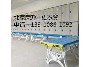 ABS加厚长条凳子健身房浴池更衣凳厂家