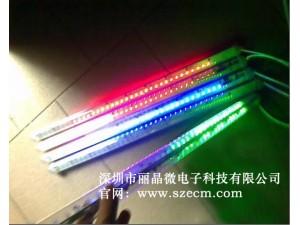 供应LED七彩流星灯IC芯片,18灯流水灯IC芯片