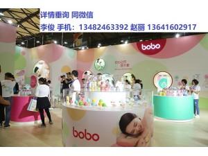 2019上海孕婴童展·国内最大玩具展览会