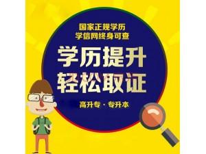 成人高考会越来越难吗江阴哪里可以报考培训