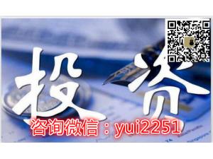 云交易招商代理 中港国际微交易招商代理