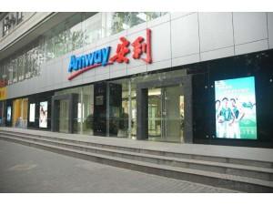 上海黄浦区安利雅姿专卖店在什么位置