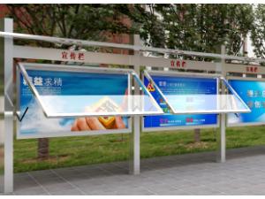 新款宣传栏广告牌公交站台精神堡垒灯箱果皮箱厂家