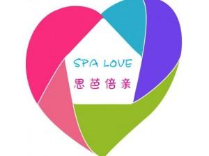 深圳专业月嫂、育婴师、住家保姆贴心服务 就找思芭倍亲
