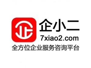 石景山公司注册 杨庄公司注册 衙门口公司注册