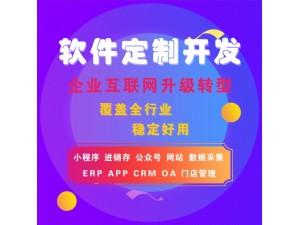 PHP商城分肖系统可定制、可源码