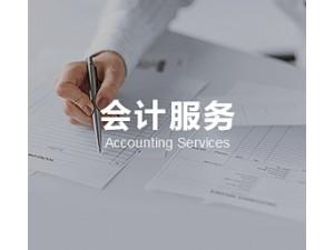 昌平个体工商户建账报税