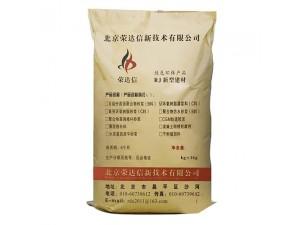 CGM-100环氧灌浆料
