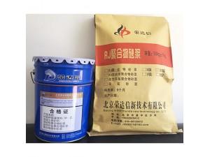 改性环氧聚合物砂浆
