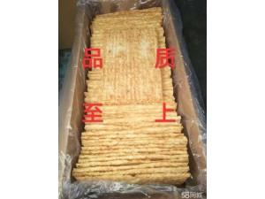 北京煎饼果子脆皮批发 干净卫生煎饼薄脆 市内免费送货