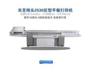 亚克力平板打印机,快速UV打印,超宽度打印机