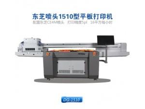 装饰画UV打印机瓷砖UV平板打印机