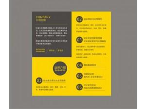 左宜文化传媒有限公司 影视 会议 形象设计 自媒体