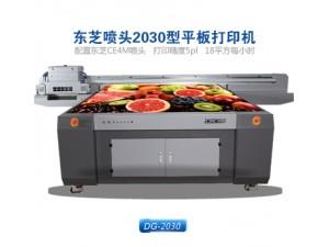 广州亚克力有机玻璃数码印花机广告标识标牌UV打印机