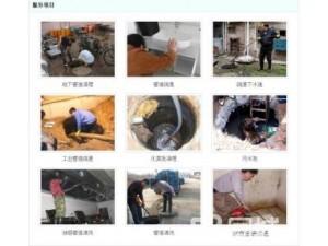 梅村专业管道疏通 高压清洗 化粪池清理 清抽淤泥污水