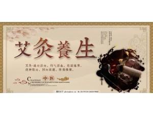 来养生展 过吉祥年—2019上海第九届健康养生产业展