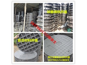 供应广西钦州复合井盖厂家-南宁龙康