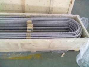 316LMOD盘管 U型管 尿素级无缝管