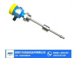 标准型浮球液位计