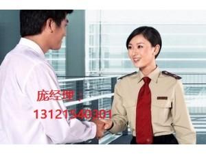 进京施工合同备案需要备哪些人员资料