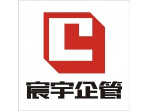 2019宁波镇海区学历提升,高起专,专升本,专业通过率高