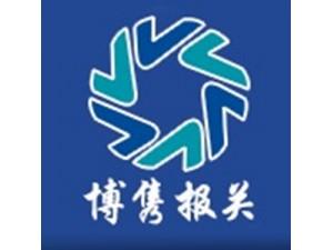 天津自动进口许可证如何办理?