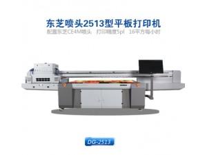 墙砖UV打印机高效率低成本高精度艺术玻璃UV打印机厂家