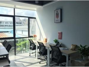 万科公园里写字楼办公90平出租 精装修可成立公司