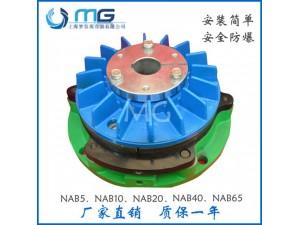 梦谷生产NAB20气动制动器 摩擦片式刹车 电线电缆停止机构