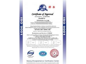 ISO质量管理体系认证,快速高效专业
