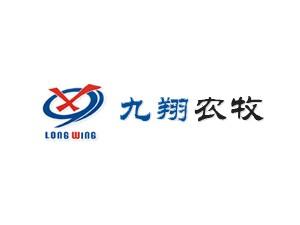 广西九翔农牧有限责任公司