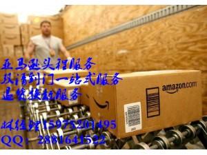 适用与亚马逊的头程运输的产品,头程货物运输注意事项