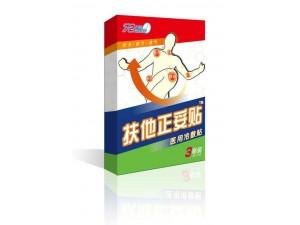防水膏药  膏药生产厂家 oem代加工