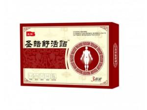 双效黑膏药  膏药生产厂家 oem代加工